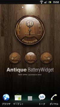 アンティーク - バッテリーウィジェット ライト poster