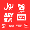 PAKISTAN NEWS: All NEWS Channels icon