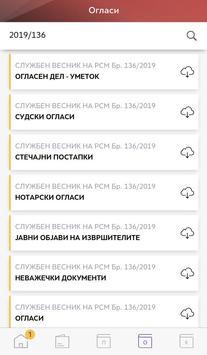 SLUZBEN VESNIK screenshot 4