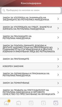SLUZBEN VESNIK screenshot 5
