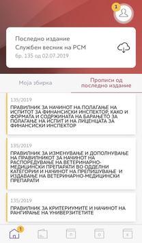 SLUZBEN VESNIK screenshot 1