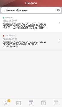 SLUZBEN VESNIK screenshot 3
