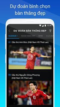 Next Sports screenshot 4