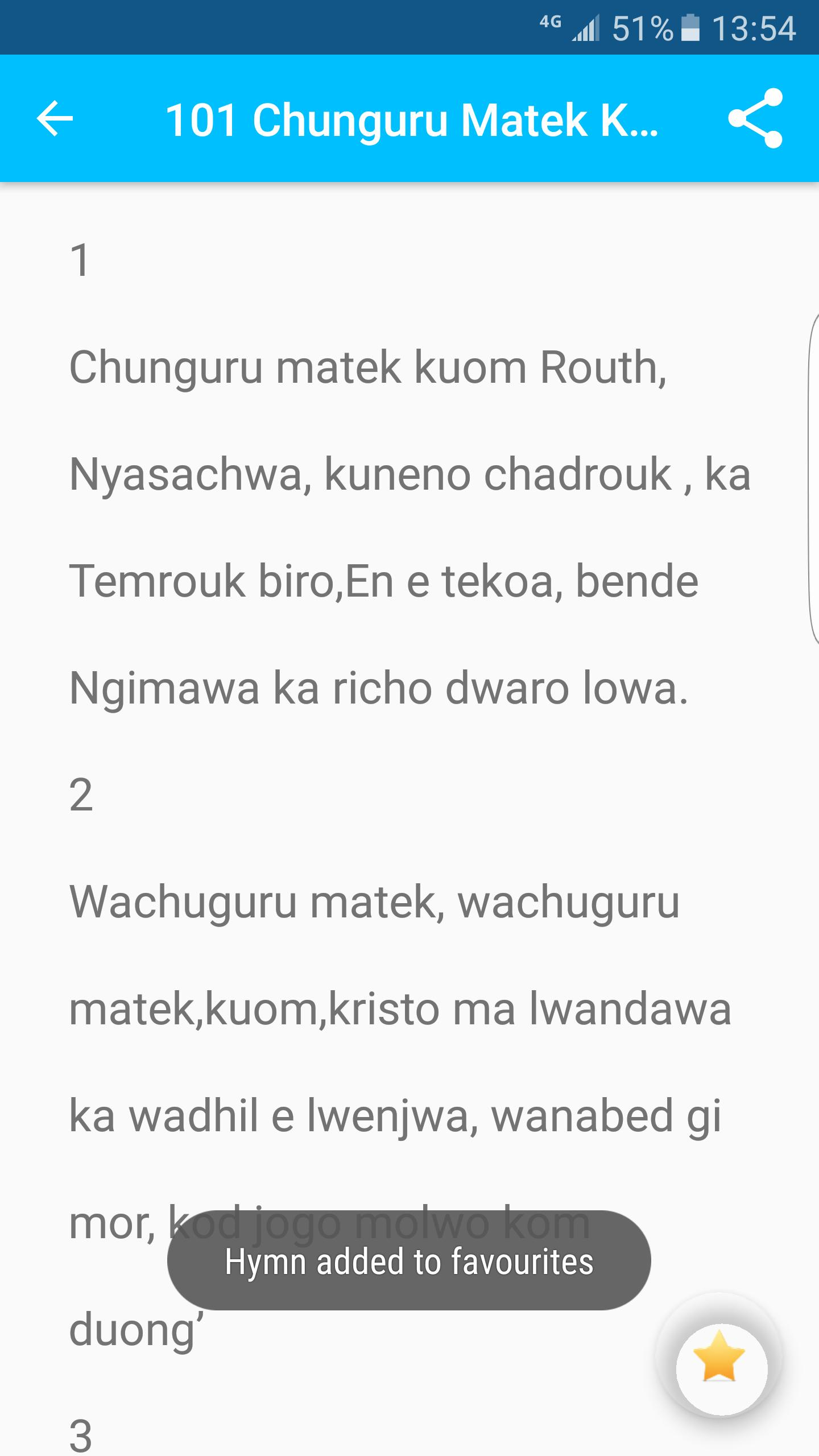 Wende Nyasaye for Android - APK Download