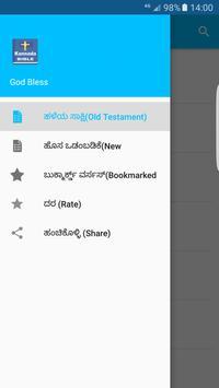 Kannada Bible screenshot 3