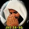 MP3 AL Quran Dan Terjemahan 30 Juz Offline ikona