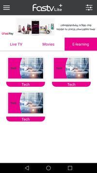 FastTV Lite+ स्क्रीनशॉट 3