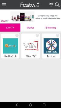 FastTV Lite+ स्क्रीनशॉट 1