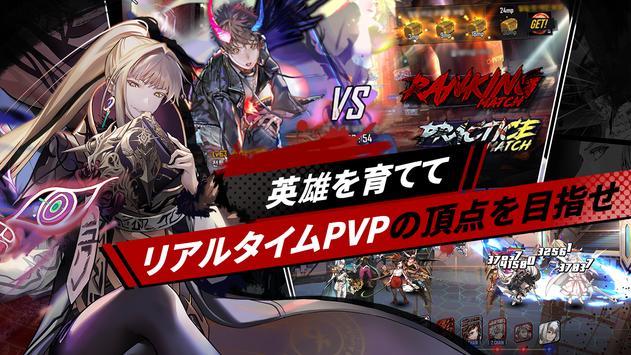 ヒーローカンターレ : ダイナミックアニメーションRPG スクリーンショット 6
