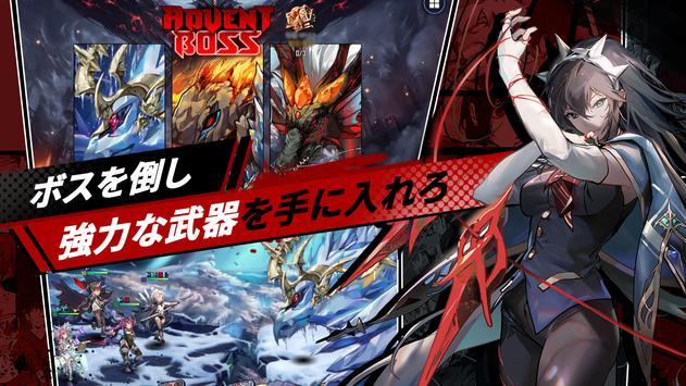 ヒーローカンターレ : ダイナミックアニメーションRPG スクリーンショット 5