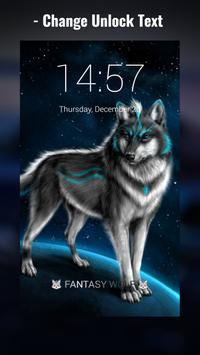 Fantasy Wolf Lock Screen screenshot 2