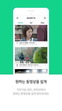 NaverTV bài đăng