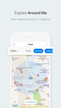 NAVER Map, Navigation screenshot 5
