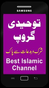 Toheedi Islamic Channel poster