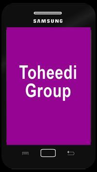 Toheedi Islamic Channel screenshot 2