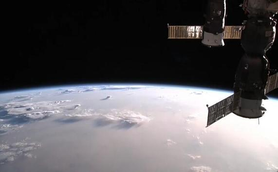 ISS HD Live screenshot 1