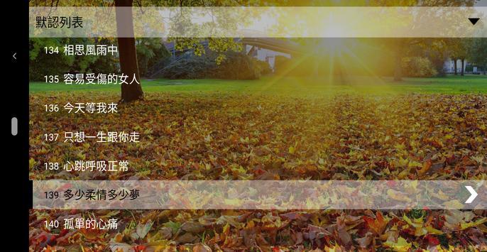经典老歌粤语老歌金曲, 70, 80, 90, 00后, 爸爸, 妈妈的难忘回忆, 离线后台听歌 海报