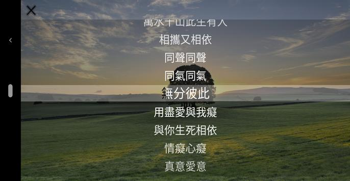 经典老歌粤语老歌金曲, 70, 80, 90, 00后, 爸爸, 妈妈的难忘回忆, 离线后台听歌 截图 2