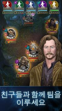 해리 포터 : 마법사 연합 스크린샷 6
