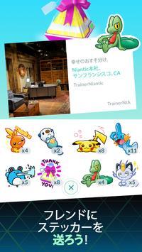Pokémon GO スクリーンショット 6