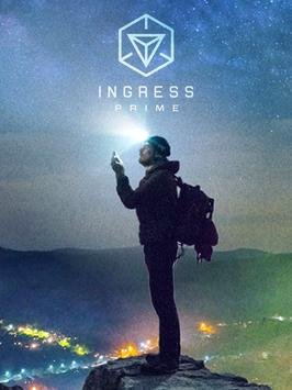 Ingress 截圖 9