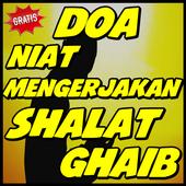 Niat Doa Dan Cara Mengerjakan Shalat Ghaib icon