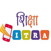 Icona mShikshaMitra - m-Governance Platform - Education