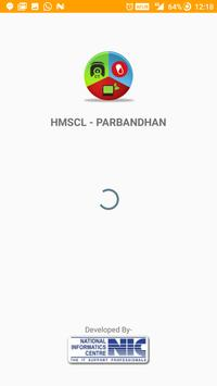 HMSCL - Prabandhan poster