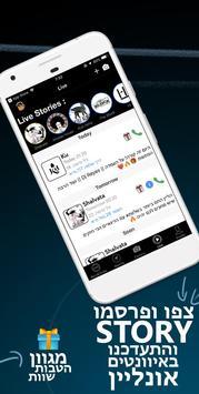 NightParty screenshot 1