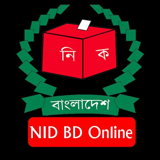 NID BD Online - National ID Card for Android - APK Download