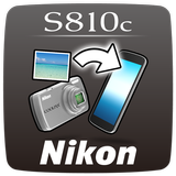 Connect to S810c