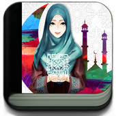Tutorial Nikah Islam icon