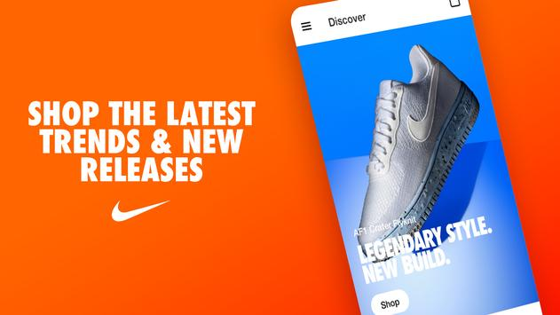 Nike 포스터