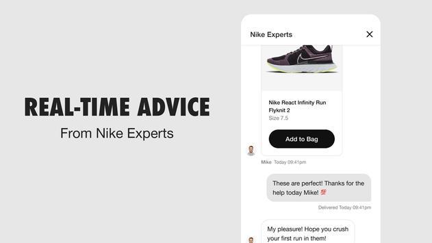 Nike 스크린샷 5