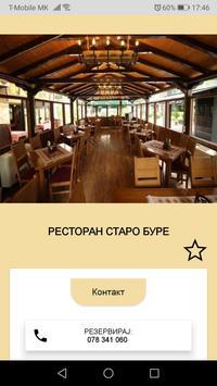 Kafanski Vodic screenshot 1