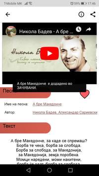Kafanski Vodic screenshot 3