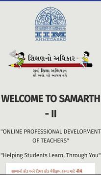 Samarth Online Training Application screenshot 3