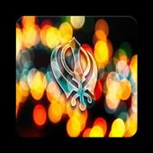 (Morning) Amrit Shabads & Kirtans - Gurbani icon