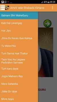 (Morning) Amrit Shabads & Kirtans - Gurbani screenshot 5
