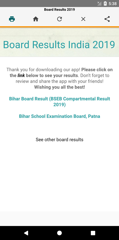Bihar Board Result 2019 app - Matric Result 2019 for Android