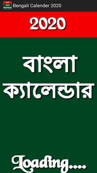 Bengali calendar 2020 poster