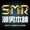 SMR潮男本鋪 港韓潮流平價服飾 アイコン
