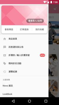 BOBO小中大尺碼:流行女裝店 screenshot 1