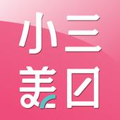 小三美日平價美妝官方網站 - 第一品牌 icon