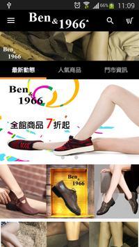 BEN&1966時尚專櫃女鞋 screenshot 3