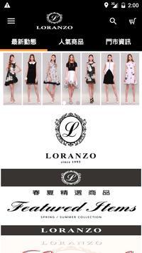 LORANZO poster