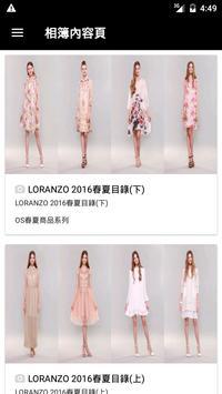 LORANZO screenshot 2