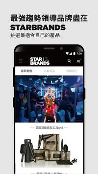 STARBRANDS screenshot 3