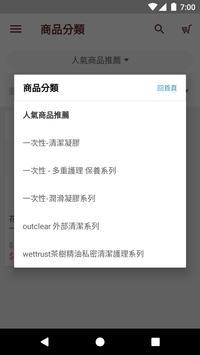 花美水 screenshot 4