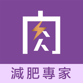 肉搜網-yufit科學減脂技術 icon